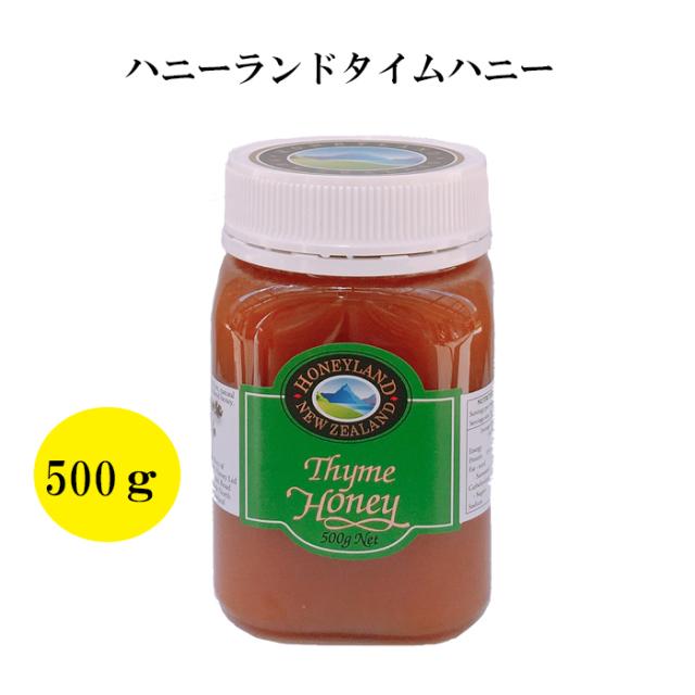 ハチミツ タイムはちみつ ハニーランド ハーブ タイム thyme honey はちみつ