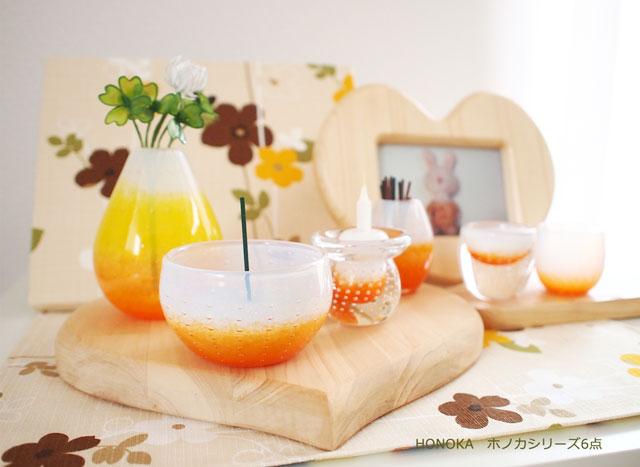かわいい仏具 かっこいい仏具 オレンジ色の仏具 子供の仏具