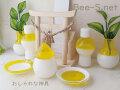 かわいい神棚 かわいい神具 神棚飾り方 榊 丁子、玉水 黄色