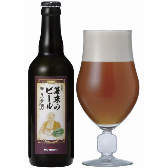 幸民麦酒瓶330ml