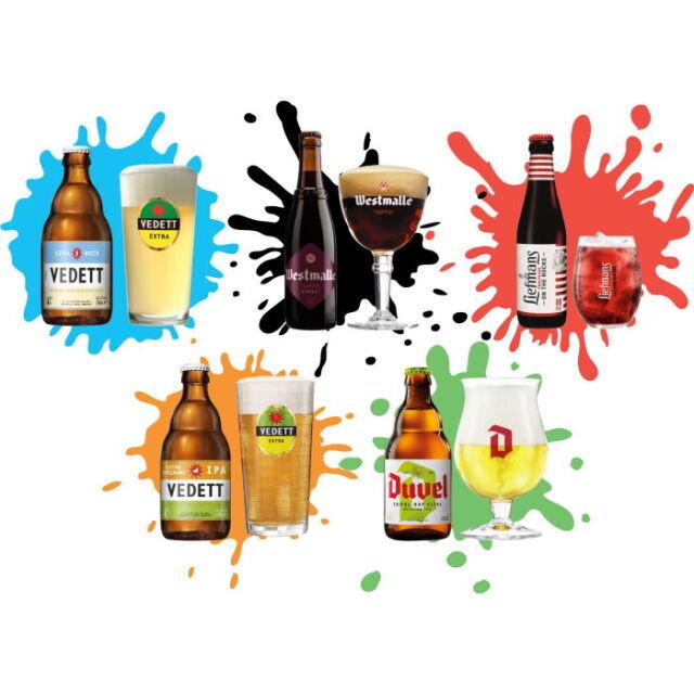 「色で楽しむベルギービールセット2021」