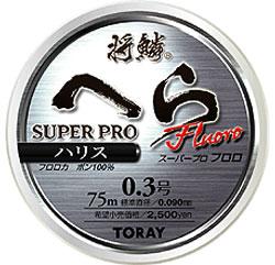 【TORAY】将鱗へら・スーパープロフロロ(ハリス)