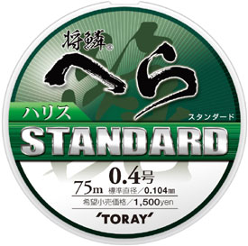 【TORAY】将鱗へら・スタンダード(ハリス)