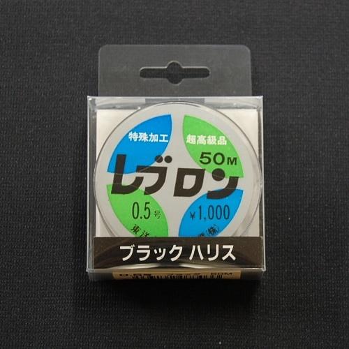 【東洋ナイロン】レブロン・ブラックハリス(50m)