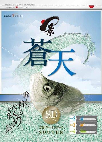 【ヒロキュー】一景・SD蒼天