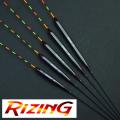 【RIZING(ライジン)】セットチョウチン・PCムク