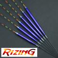【RIZING(ライジン)】DBセットチョウチン・グラスムク