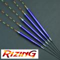 【RIZING(ライジン)】DBセットチョウチン・グラス(Hグレード)