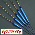 【RIZING(ライジン)】ライトペレ宙・パイプ