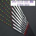 【クルージャン】CHO<深宙> STRIDE3