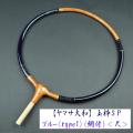【ヤマサ・大和】玉枠SP・ブルー《タイプ1》(網付)