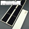 【HERAIN】浮子箱【仕切り無】(50cm)