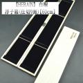 【HERAIN】浮子箱【仕切り無】(60cm)