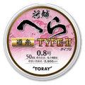 【TORAY】将鱗へら・タイプ2(道糸)