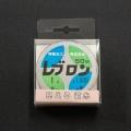 【東洋ナイロン】レブロン・道糸(50m)