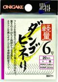 【ハヤブサ】鬼掛・軽量・ダンゴヒネリ
