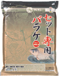 【マルキュー】 セット専用バラケ