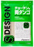 【マルキュー】Sグリーン(チョーチン用両ダンゴ)