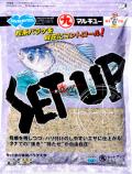 【マルキュー】セットアップ