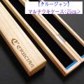 【クルージャン】マルチウキケース<25cm>