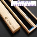 【クルージャン】マルチウキケース<30cm>