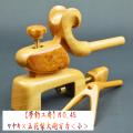 【夢釣工房】NO.45 ケヤキ×玉花梨大砲万力(小)