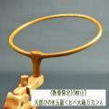 《限定》【岐山】天然玉置・ヒバ大砲万力(9寸枠)A