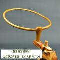 《限定》【岐山】天然玉置・ヒバ大砲万力(9寸枠)B