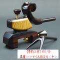 【夢釣工房】NO.90 黒檀×バーザイ大砲万力(中)