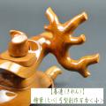 【喜連(きれん】檜葉(ひば)弓型創作万力(小)