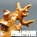 【喜連(きれん】檜葉(ひば)弓型創作万力(中)