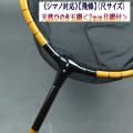 《シマノ対応》【飛蜂】天然ひのき玉網・ブラック(2mm目網付)