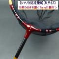 《シマノ対応》【飛蜂】天然ひのき玉網・ブラック×ワイン(2mm目網付)タイプC