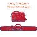 【マルキュー】プライムエリア・ライトへらバック PA-05(ローズレッド)