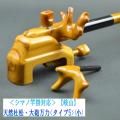 《シマノ竿掛対応》【岐山】天然杜松・大砲万力<タイプ5>(小)
