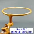 【岐山】天然ひのき玉置・弓型万力(9寸枠)