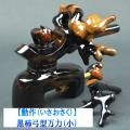 【勳作】黒柿弓型万力(小)