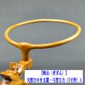 【岐山】天然ひのき玉置・弓型万力(9寸枠)A