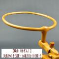 【岐山】天然ひのき玉置・大砲万力(9寸枠)B