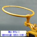【岐山】天然ひのき玉置・弓型万力(9寸枠)B