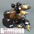 【勳作】黒柿大砲万力(小)A