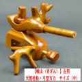 【岐山】(左用)天然杜松・弓型万力<タイプ1>(中)