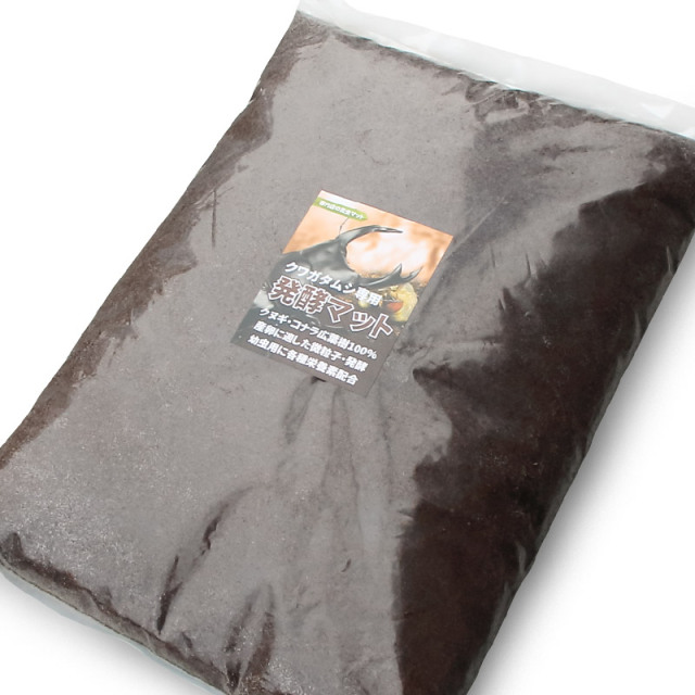 昆虫マット 発酵マット 販売 通販 専門店 購入