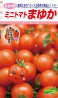 松永種苗 まゆか ミニトマト