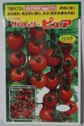 トキタ サンチェリーピュア ミニトマト