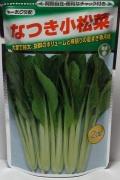 トーホク なつき小松菜 コマツナ