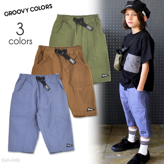 ft-19SS-1692604 GC(グルーヴィーカラーズ) ツルツルツイル クロップド PN 【GROOVY COLORS】【19SS】