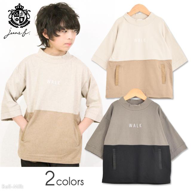 br-21sp-310207 JEANS-b WALK 6分袖切り替えTシャツ【ジーンズベー】【21年春物】【アメカジ】
