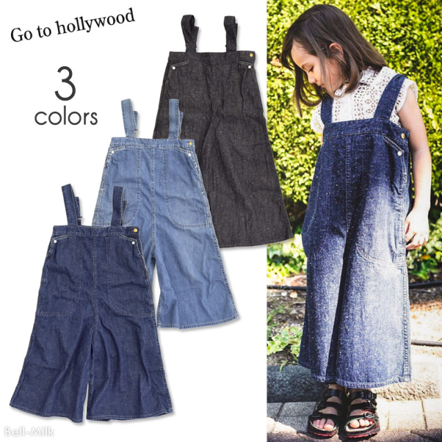 ft-20SS-1202702 GTH(ゴートゥーハリウッド) ワークデニム ワイド サロペット 【Go to Hollywood】【20SS】