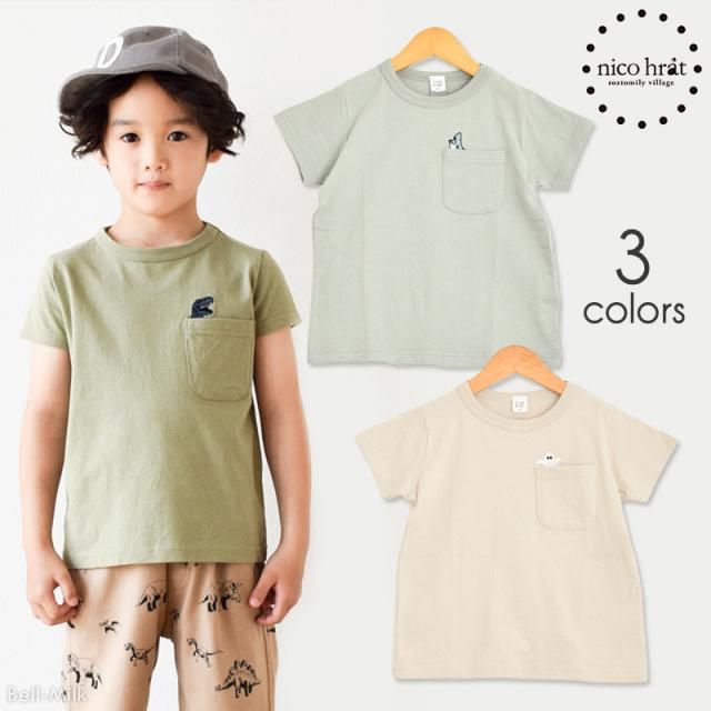 br-21sp-210101 nico hrat ポケット付き刺繍Tシャツ 【ニコフラート】【21年春物】